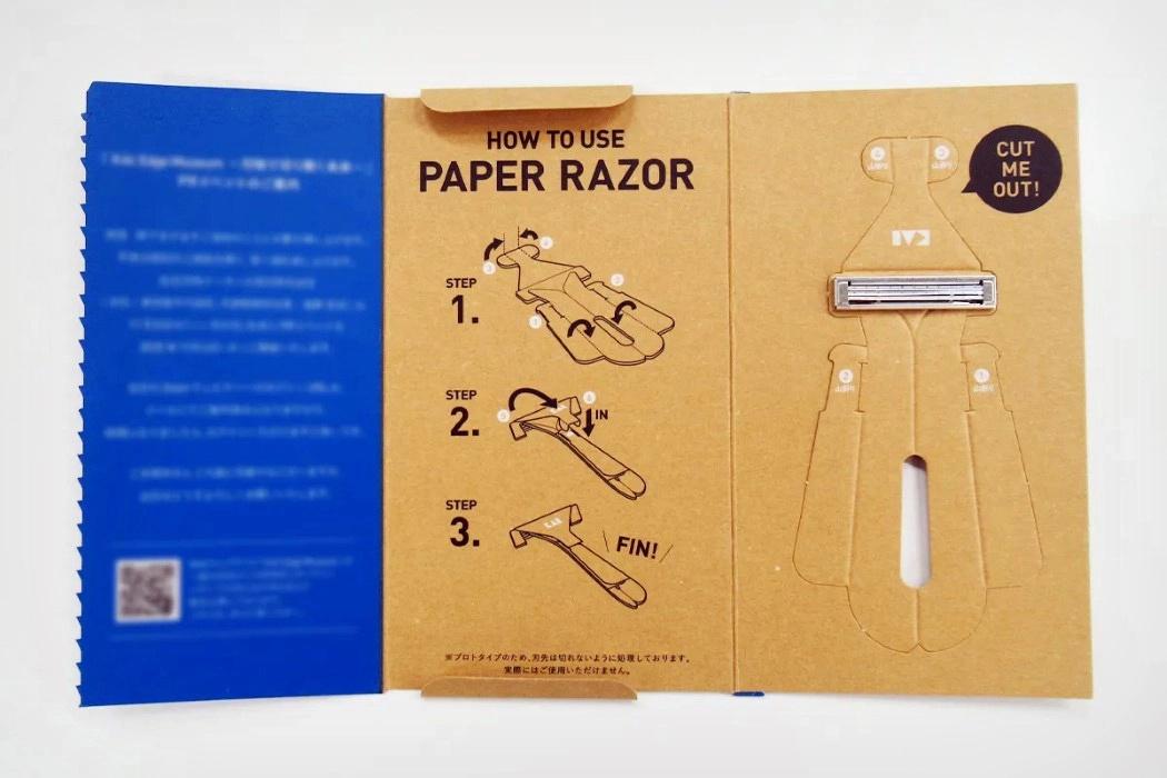 http://upakovano.ru/pictures/2021/March/kai-disposable-paper-razor-4_5pbe.jpg