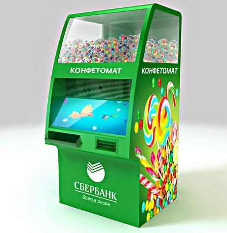 В столичном отделении Сбербанка установили детский банкомат