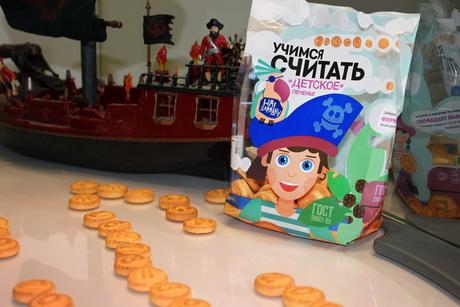 Арт-студия TWET разработала упаковку для продукции «Новосибхлеб»