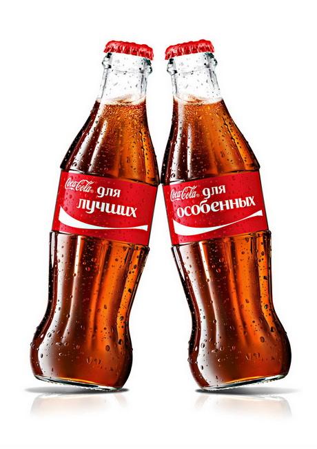 Новая маркетинговая кампания Coca-Сola вызвала огромный интерес