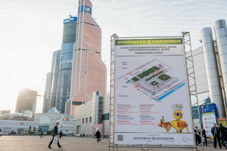 Почти 800 компаний приняли участие в выставке «Агропродмаш-2014»